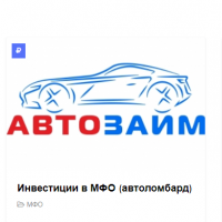 Болдарев  Евгений Геннадьевич